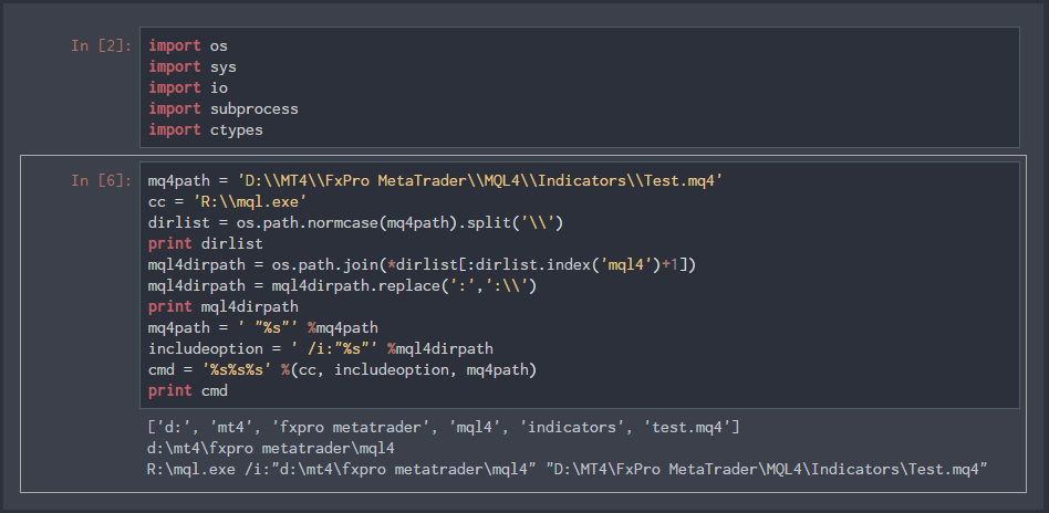 mql exeを呼び出してコンパイルしてナビゲータウィンドウを更新